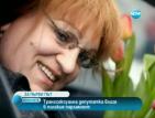 Транссексуална депутатка влиза в полския парламент