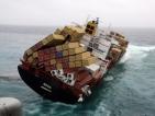 Арестуваха капитана на кораба, причинил екологична катастрофа в Нова Зеландия