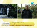 Сашо Диков: Можеше да има жертви, ако някой е минавал покрай колата