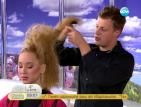 23-годишен българин в шоу за млади стилисти в Париж