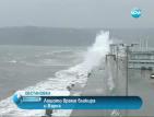 Лошото време блокира и Варна
