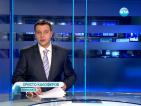 Усетен е слаб трус в Югозападна България
