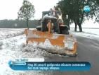 Над 50 села в Добричка област останаха без ток заради аварии