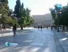 Гърция отново ще бъде парализирана от обща стачка