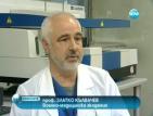 Учените: 40% от случаите на рак са причинени от вируси