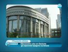 Еврозоната иска от банките да опростят кредити на Гърция
