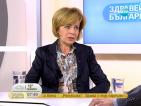 Йорданка Фандъкова: Нужна е много упорита работа години наред, защото проблемите са трупани дълги години