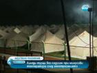 Хиляди турци без подслон след земетресението