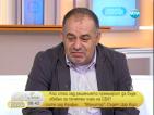 Димитър Грозданов: Не е имало натиск премиерът да бъде обявен за почетен член на СБХ