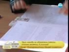 Членове на избирателни комисии станаха заложници в училище