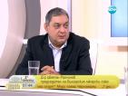 Д-р Райчинов: Парите за здравеопазване за 2012-та не са повече