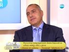 Борисов: Няма основание за касиране на изборите