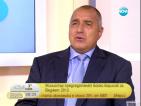Борисов за бюджет 2012: С 250 милиона увеличаваме парите за пенсии