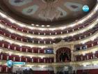 Болшой театър отново в пълния си блясък след 6-годишен ремонт