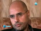 Син на Кадафи успял да премине границата с помощта на наемници от ЮАР