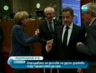 Опрощаване на дългове на други държави след Гърция няма да има
