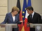 Саркози и Меркел решени да приложат спасителния план за Гърция