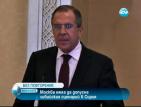 Москва няма да допусне либийския сценарий в Сирия