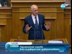 Парламентът в Гърция гласува вот на доверие към правителството