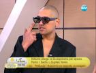 Новите звезди на българската рап музика Рапко 1 Бейби и Диджей Чочко