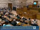 Парламентът обсъжда вот на доверие на правителството на Гърция
