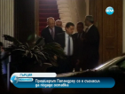 Премиерът Папандреу се е съгласил да подаде оставка