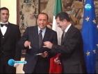 Берлускони отрече медийните слухове, че ще подава оставка
