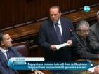 Берлускони спечели ключов вот за бюджета, загуби обаче мнозинство в долната камара