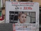 Обвиниха Тимошенко и в укриване на данъци