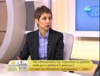Експерт: Над 30% от българите имат задължения