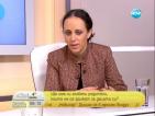 Надя Шабани: Забранени са всички методи, уронващи достойството на детето