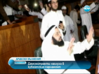 Демонстранти нахлуха в кувейтския парламент