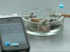 Самозагасващите цигари са два пъти по-вредни, според лекарите