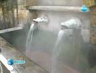 Режим гони туристите от Хасковските минерални бани