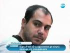 Кирил Рашков-младши може да получи присъда под минималната