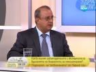 Христосков: Предложението за увеличение на пенсионната възраст е кърпи бюджет