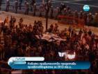 Гръцкото правителство представи в парламента проектобюджета за идната година