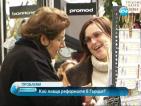 Кой плаща за тежестта на реформите в Гърция?