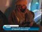 Първи кадри след залавянето на Сейф ал Ислам