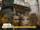 """Хронология на семейно-политическия скандал в """"Атака"""""""