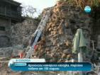 В Созопол археолози намериха находка, търсена повече от 150 години