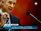 Холандия потвърди, че ще блокира приемането на България и Румъния
