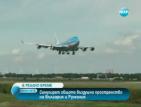 Симулират общото въздушно пространство на България и Румъния