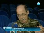 Кинорежисьорът Георги Дюлгеров поставя пиеса в Театър 199