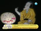 Какво представлява японският традиционен театър?