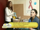 Расте ли броят на заразените с ХИВ и как да се предпазим?
