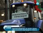 Зърнопроизводители от цялата страна идват за протест пред Народното събрание