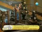 Колко ще ни струва почивката на Нова година по българското Черноморие?