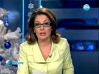 """Рейтинговата агенция """"Фич"""" понижи перспективата на кредитния рейтинг на България"""