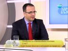 2012-та ще е много трудна за финансовите системи в цяла Европа